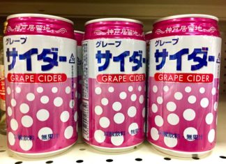 grape cider cans at asian pacific market